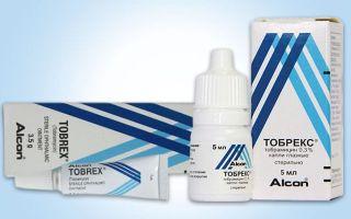 Тобрекс при ячмене на глазу: особенности применения