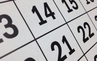 Через сколько дней проходит ячмень на глазу?