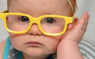 Врожденная близорукость (миопия): причины и лечение