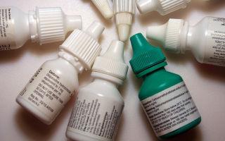 Список лучших глазных капель от катаракты: самые эффективные средства