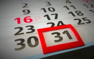 Сколько дней длится конъюнктивит у взрослых