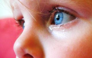 Стеноз слёзного канала у новорожденных и взрослых: что делать, лечение