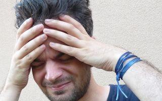 Глазная мигрень: симптомы и лечение