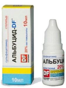 капли альбуцид от конъюнктивита