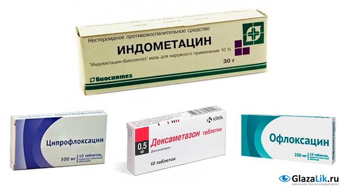 фото препаратов для лечения хламидийного кератоконъюнктивита
