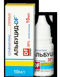фото препарата альбуцид