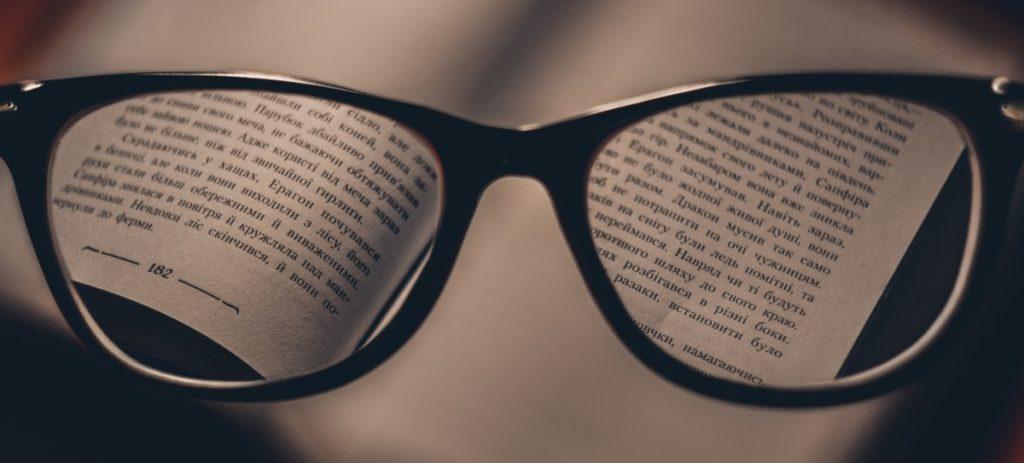 очк и книга