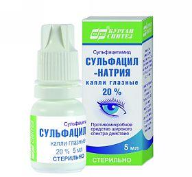 глазные капли сульфацил натрия