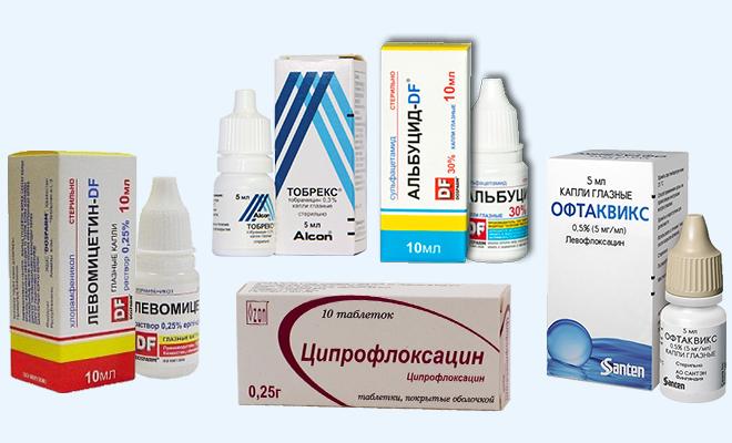 препараты для лечения дакриоцистита
