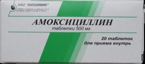 фото таблеток амоксициллин