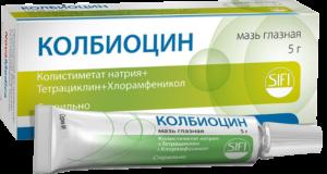 фото препарата колбиоцин