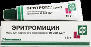фото эритромициновой мази