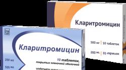 фото препарата кларитромицина