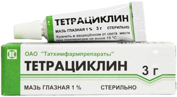 фото тетрациклиновой мази