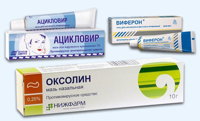 Глазные мази при вирусном конъюнктивите