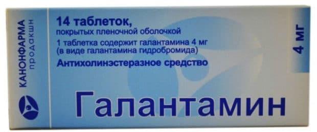препарат гелантамин
