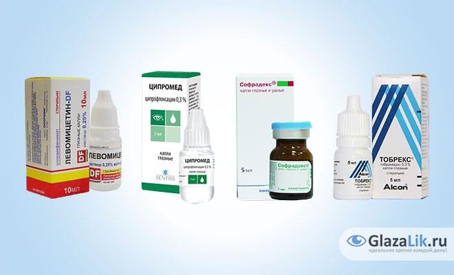 препараты для лечения халязиона у детей