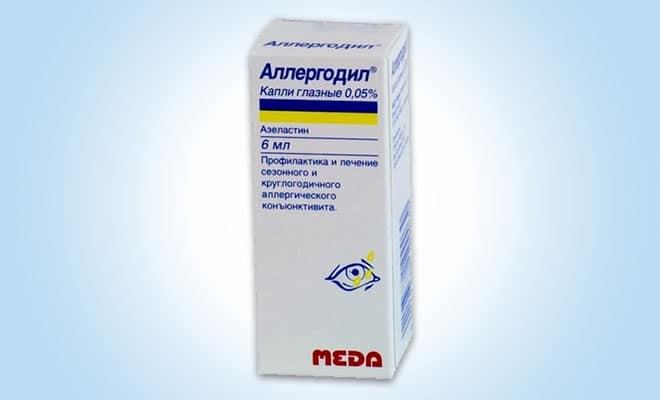 глазные капли в упаковке аллергодил