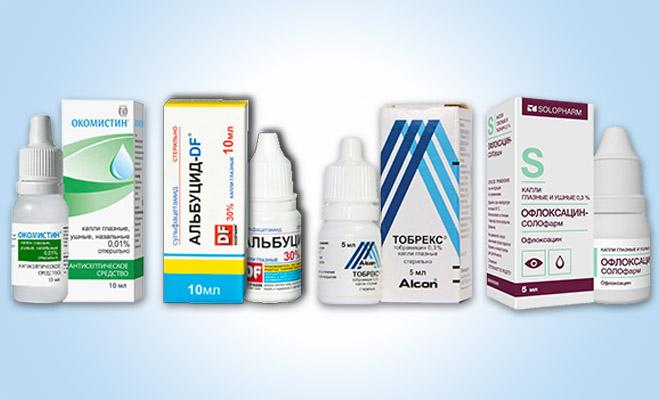 глазные капли от халязиона