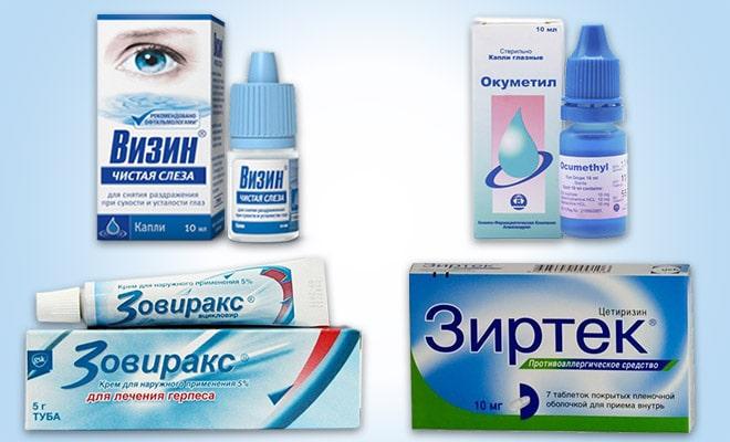 препараты для лечения аллергии на глазах