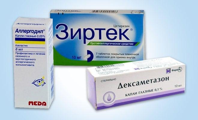 препараты для детей с аллергическим конъюнктивитом в один год