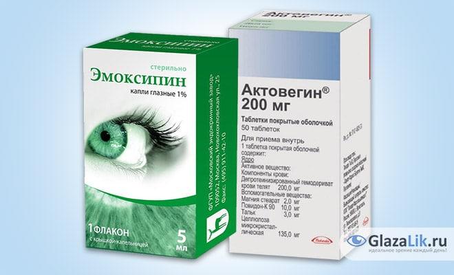 лечение атрофии