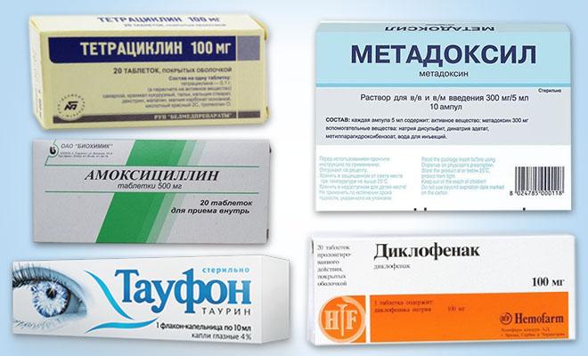 капли и таблеткии при флегмоне