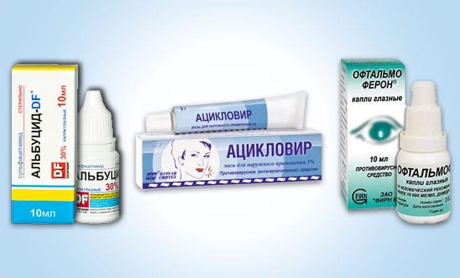 препараты при вирусном конъюнктивите в 1 год