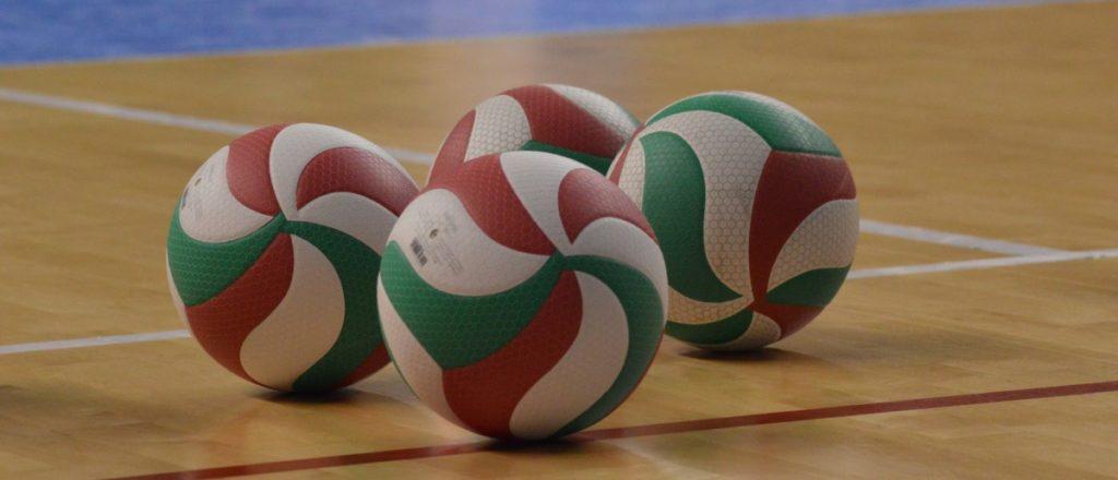 мячи для игры вв волейбол